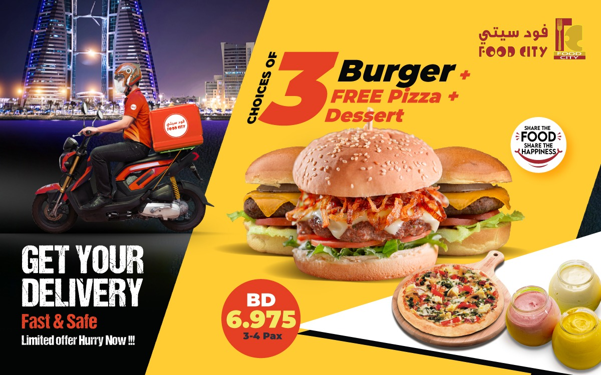 DELIVERY DEALS @HOME