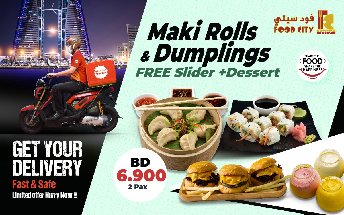 DELIVERY DEALS @HOME I