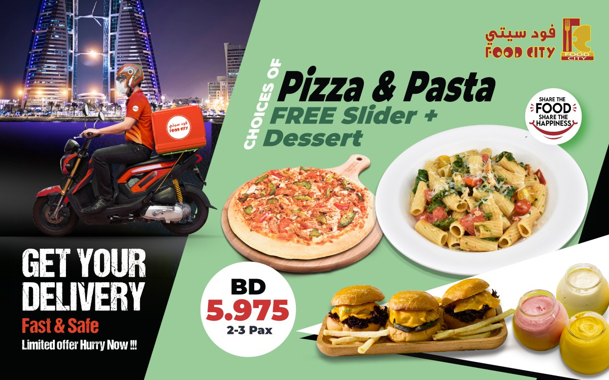 DELIVERY DEALS @HOME III