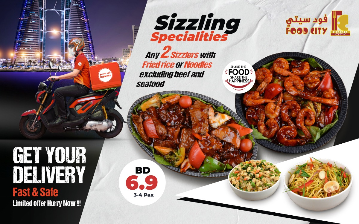 PERFECT DUO - SIZZLING SPECIALITIES